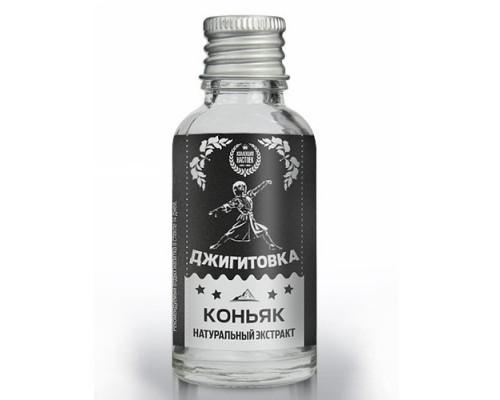 """Натуральный экстракт """"Джигитовка"""" 50 мл"""