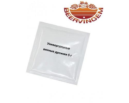 Дрожжи винные универсальные BeerVingem, 5 гр.