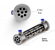 "Дефлегматор 2"" 20 см, 8 трубок. быстросъем 10 мм"