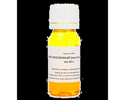 Вкусо-ароматический концентрат «Ликер Лимончелло»