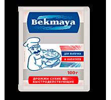Дрожжи для напитков БЕКМАЯ, 100 гр.
