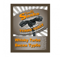 Турбо дрожжи Double Snake Whisky Turbo, 70гр.