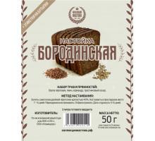 """Набор трав и специй """"Бородинская"""" на 3 литра"""