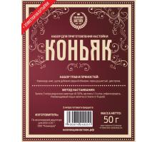 """Набор трав и специй """"Коньяк"""" на 3 литра"""