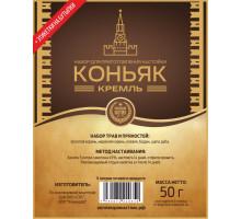 """Набор трав и специй """"Коньяк Кремль"""" на 5 литров"""