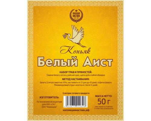Набор трав и специй Коньяк Белый аист