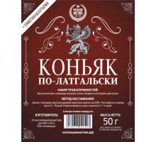"""Набор трав и специй """"Коньяк по-латгальски"""" на 3 литра"""