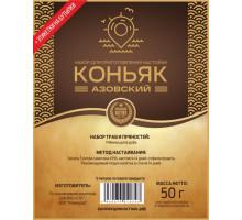 """Набор трав и специй """"Коньяк Азовский"""" на 5 литров"""