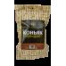 """Набор трав и специй """"Коньяк шоколадный"""" на 5 литров"""
