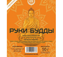 Набор трав и специй Рукки будды